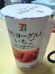 yogurt-strawberry-711.jpg